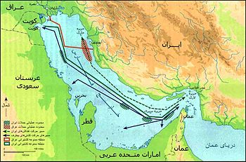 Tanker War map - The Iran-Iraq War 1980 - 1988.jpg