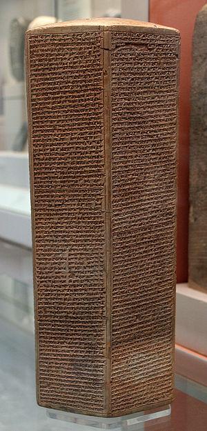 Sennacherib's Annals - Image: Taylor Prism 1