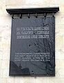Tbilisirallymemorial.jpg