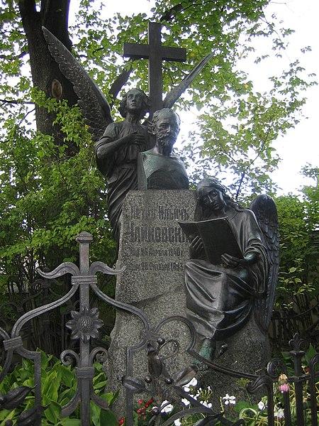 Fişier: Ceaikovski Grave.jpg