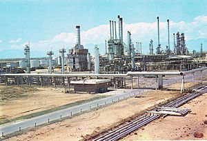 National Iranian Oil Refining and Distribution Company - Tehran Oil Refinery