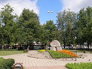 Teika, Riga - Monument to Jorģis Zemitāns in Zemitāna squere