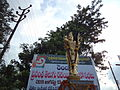 Telugu Talli Statue.JPG