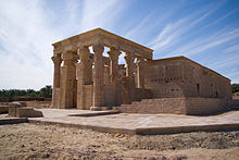 Another view of the reconstructed Temple of Hibis at Kharga Oasis in December 2008. Temple of Hibis.jpg