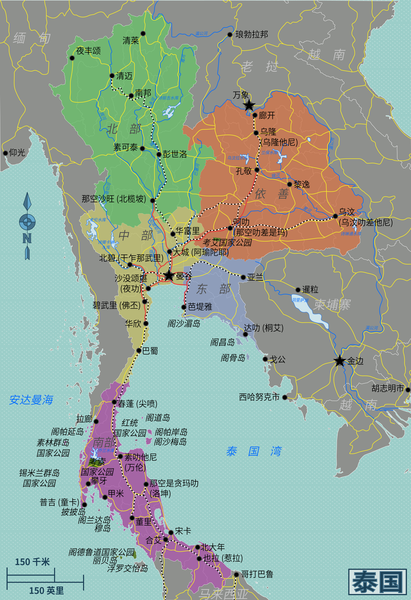 File:Thailand regions map (zh-hans).png