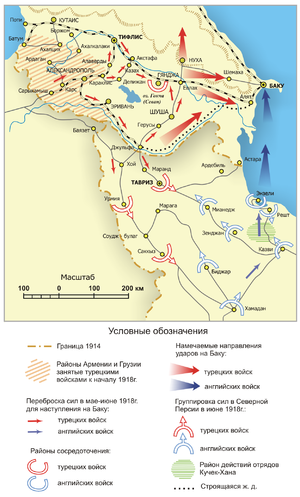 Islamic Army of the Caucasus - Operational map