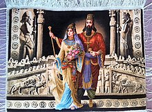 The Great Cyrus & Kasandan in the Castle of Apadana 2.jpg