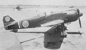 Kawasaki Ki-100 - 111th's Ki-100 I-Otsu.