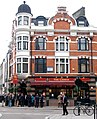 The Larrick public house, Crawford Place, London W1 - geograph.org.uk - 1610197.jpg