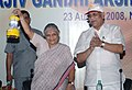 The Minister for New and Renewable Energy, Shri Vilas Muttemwar and the Chief Minister of Delhi, Smt. Sheila Dikshit at the State level function of Rajiv Gandhi Akshya Urja Diwas, in New Delhi on August 23, 2008.jpg