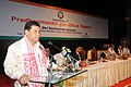 The Minister of State for Skill Development, Entrepreneurship, Youth Affairs and Sports (Independent Charge) (3).jpg