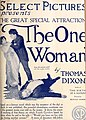 The One Woman (1918) - 2.jpg