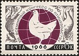 The Soviet Union 1966 CPA 3308 stamp (13th International Congress on Poultry (15-21.08, Kiev). Emblem - Chicken and Globe. Domesticated Turkeys and Domestic Geese).jpg