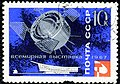 The Soviet Union 1967 CPA 3460 stamp (Satellite Proton 1. Pavilion and Emblem at Expo '67) cancelled.jpg