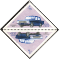 The Soviet Union 1971 CPA 4000 stamp (Moskvitch-412 Small Family Car) tete-beche.png