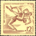 The Soviet Union 1971 CPA 4016 stamp (Greco-Roman wrestling).png