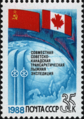 The Soviet Union 1988 CPA 5953 stamp (Soviet–Canadian 1988 Polar Bridge Expedition. Flags, skis and globe).png