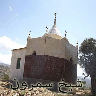 Gadabuursi - The Tomb of Sheikh Samaroon