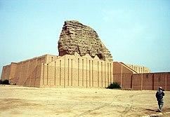 Zigurat de Aqar Quf, Dur-Kurigalzu, Irak