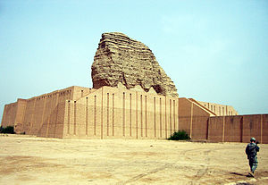 Dur-Kurigalzu - The ziggurat of Dur-Kurigalzu in 2010