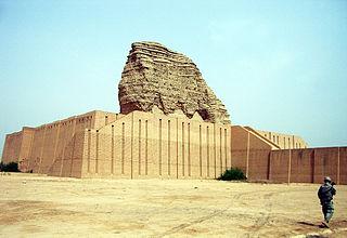 Dur-Kurigalzu Archaeological site in Iraq
