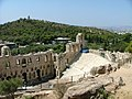 Theatre of Herodes Atticus -9.jpg