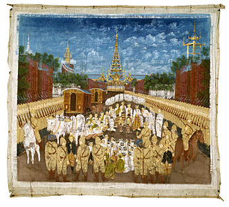 Thibaw Min - A tapestry of Thibaw and the royal family leaving Mandalay.