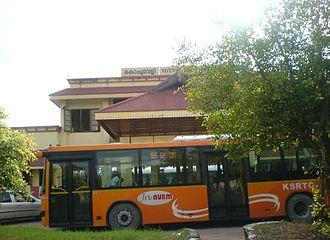 Kochuveli railway station - Entrance of Kochuveli Railway Station