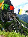 Tiger monastery in Paro (Buthan).jpg