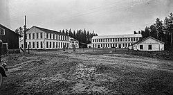 Tikkakosken Ilmasotakoulu