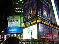 Times Square at night- Manhattan, New York City, United States of America (9867892556).jpg