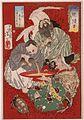 Tobosaku, Miura Daisuke Yoshiaki, and the Son of Urashima Taro Drinking Wine LACMA M.84.31.51.jpg
