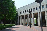 Tochigi prefectural General Culture Center ac (2).JPG