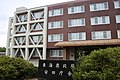 Tokai Regional Agricultural Administration Office Yasuda Branch 20190715-01.jpg