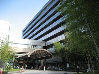 Tokorozawa, Saitama - Tokorozawa City Office