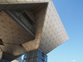 Tokyo Big Sight Conference Tower exterior.png