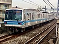 Tokyo Metro 05 05-122F in Urayasu Station.jpg
