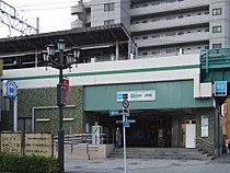Tokyo Metro Kita-Ayase station.jpg