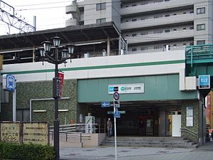 Kita-Ayase Station - East entrance, December 2007