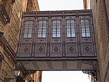 Real colegio de doncellas nobles wikipedia la enciclopedia libre - Colegio arquitectos toledo ...