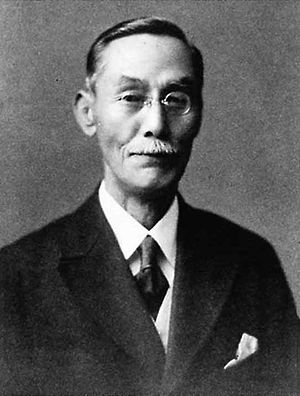 Tomita Tsunejirō - Tomita Tsunejirō, the Guardian of the Kōdōkan.