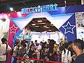 Tong Li Publishing booth entrance 20190803a.jpg