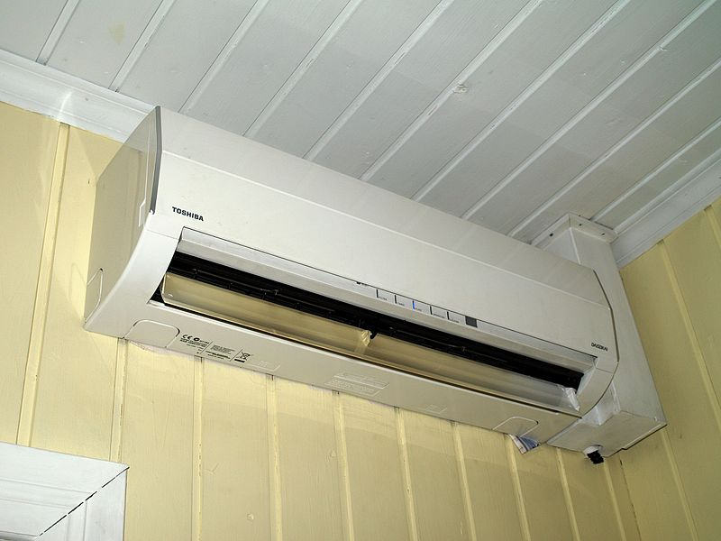 File:Toshiba Daiseikai Air Conditioner.jpg