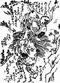 Toyo Kachi-kachi-Yama.jpg