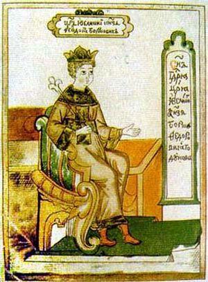Feodor II of Russia - Image: Tsar Fyodr II
