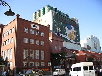 Tsingtao Brewery - Brewery in Qingdao.