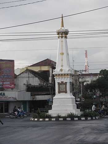The Tugu monument in Yogyakarta, Java, Indonesia