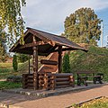 Tula YasnayaPolyana asv2019-09 img29 Kozlova Zaseka Station.jpg