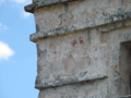 Tulum Handprints.png