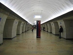 Turgenevskaya - Image: Turgenevskaya mm